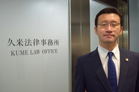 不動産、相続問題に力をいれる、とても努力家な日本橋の弁護士先生にインタビュー。の画像