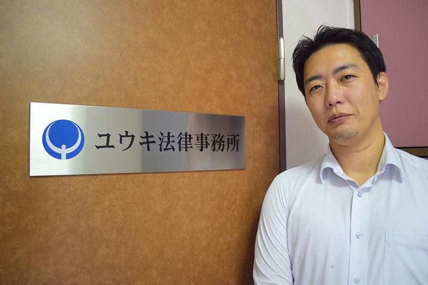 不動産、相続問題を中心に法律サービスを提供する、文京区本郷の弁護士にインタビュー。のアイキャッチ