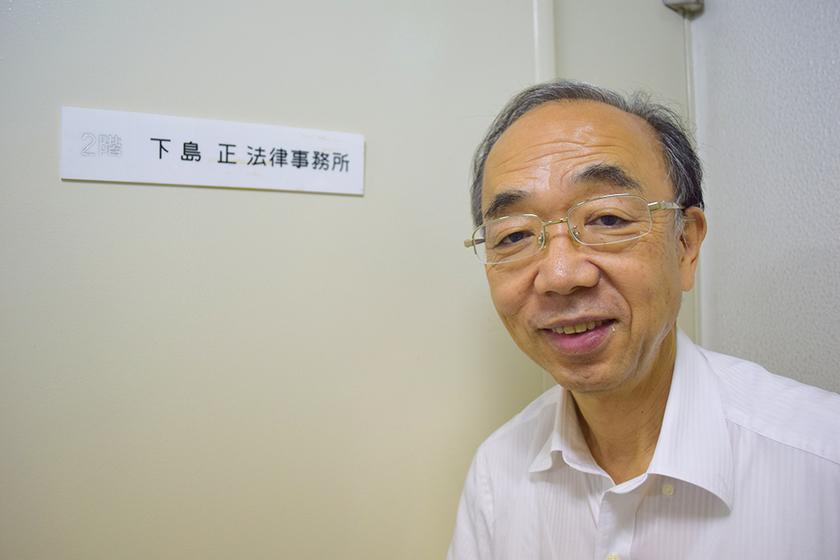 弁護士歴40年!上場企業の顧問実績がある、三田のベテラン弁護士にあいにいってみた。のアイキャッチ