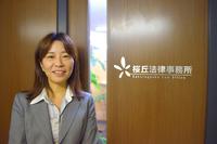 離島での勤務経験をもち、家事事件を中心に闘う渋谷の女性弁護士にインタビュー。の画像