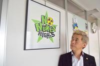 環境・公害問題と相続を掛け合わせる弁護士事務所にインタビューの画像