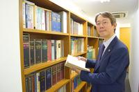 企業の労務問題に詳しい、銀座の弁護士にあいにいってみた。の画像