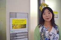 国際的な人権、労働問題に取り組む女性弁護士にインタビューの画像