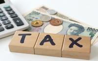 遺産相続における税制改正後の6つの変更点の画像