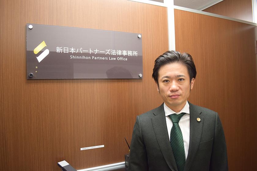 上場企業の監査役を務める、企業法務・離婚慰謝料問題に強い、新日本パートナーズ法律事務所の池田康太郎弁護士にインタビュー。のアイキャッチ