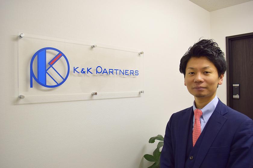 マンション管理費の滞納問題に力をいれる、新宿の河口仁弁護士にインタビュー。のアイキャッチ