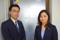 年間500件以上の相談実績、離婚問題に強い秋葉原よすが法律事務所の近藤美香弁護士と橋本俊之弁護士にインタビュー。の画像