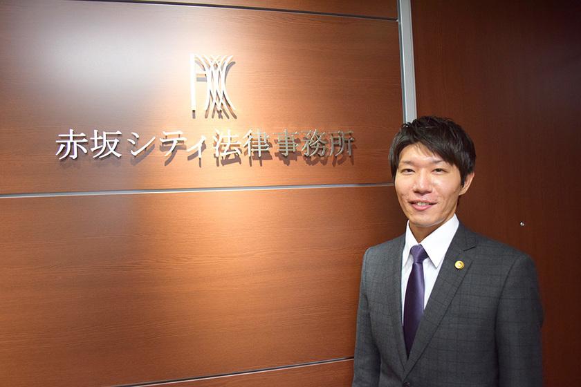 「予防法務」の考えで企業法務に注力する、赤坂シティ法律事務所の葛巻瑞貴弁護士にインタビュー。のアイキャッチ