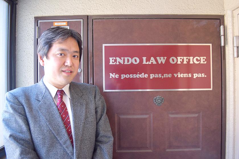 相続は必ずしも争族ではない、遺産を残した方の想いを大切にしたいと考える、麹町の野澤吉太郎弁護士に会いに行ってみた。のアイキャッチ
