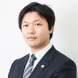 新谷 朋弘弁護士の画像