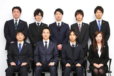 弁護士法人勝浦総合法律事務所の画像