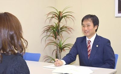 神戸伊藤町法律事務所の画像