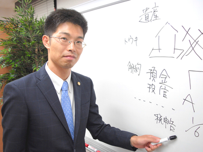 坂・畠山法律事務所の画像