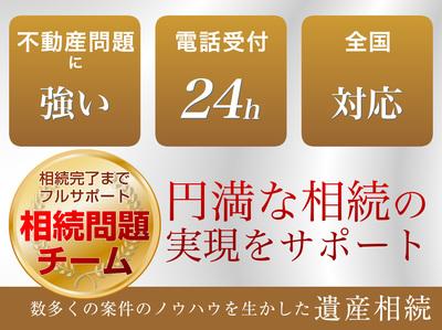 弁護士法人ALG&Associates埼玉支部の画像
