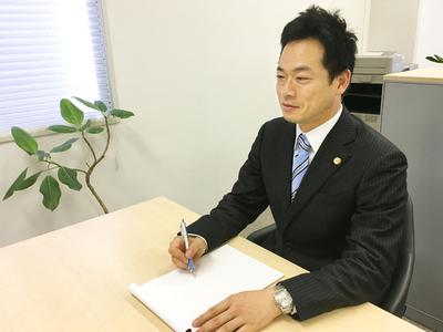 西井法律事務所の画像