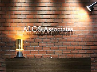 弁護士法人ALG&Associates横浜支部の画像