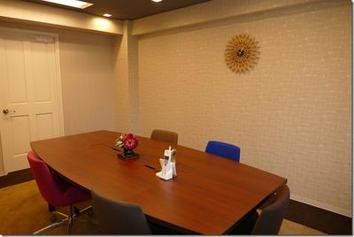 法律事務所キノール東京の画像