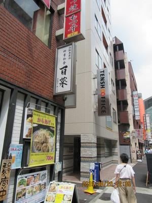 小川智史法律事務所の画像
