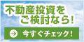 スマイルエージェント【...