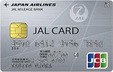 JALカード[VISA/JCB](発券+ショッピ...