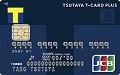 Tカードプラス(ポケットカード)