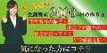 株式会社エッジキャピタル【不動産成約】