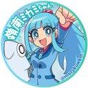 mikami_wakasaのアイコン(2020年08月17日頃)