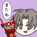hakobune06のアイコン(2016年02月02日頃)