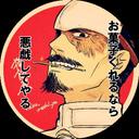neko_meshi_yaのアイコン(2018年10月19日頃)