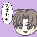 hakobune06のアイコン(2016年01月19日頃)