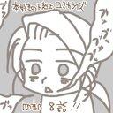 nakamieのアイコン(2021年07月13日頃)