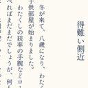 nakamieのアイコン(2021年02月19日頃)