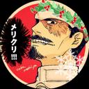 neko_meshi_yaのアイコン(2018年11月01日頃)