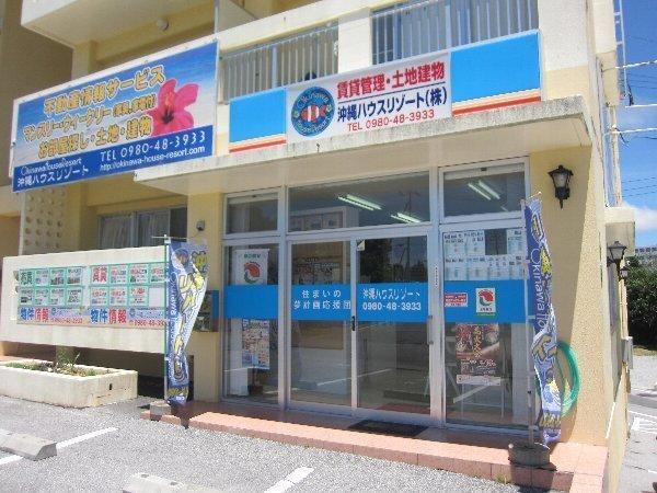 沖縄ハウスリゾート(株)外観