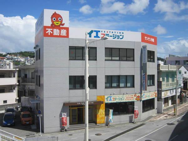 (有)サンサン沖縄 イエステーション沖縄ナハ北店外観