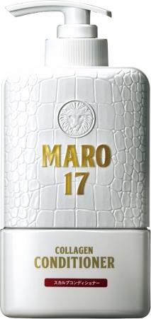 MARO17 コラーゲン スカルプコンディショナー