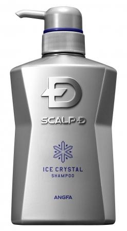 スカルプD アイスクリスタル スカルプシャンプー オイリークール