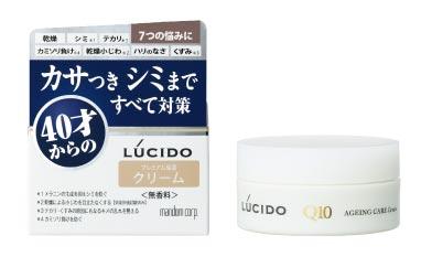 ■商品名 ルシード 薬用 トータルケアクリーム