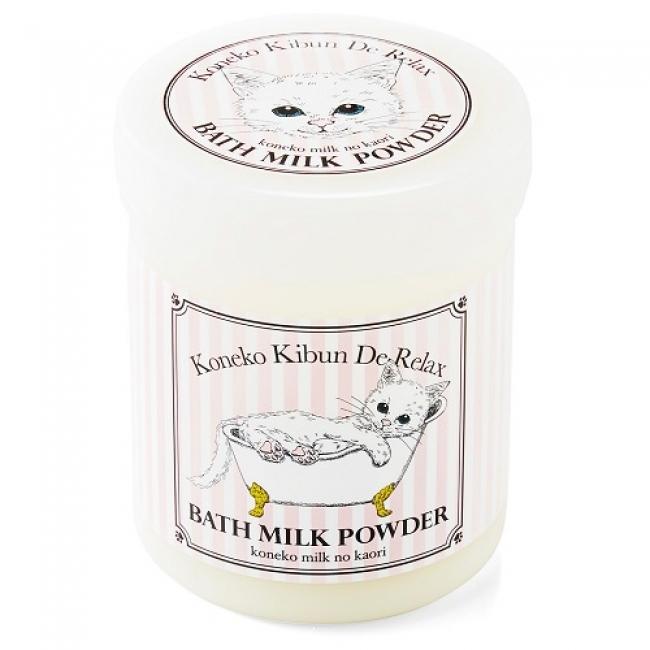 ミルクに夢中な子猫気分 バスミルクパウダー〈子猫ミルクの香り〉