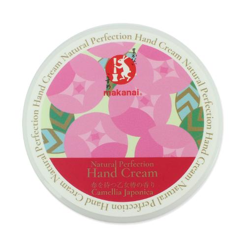 絶妙レシピのハンドクリーム (春を待つ乙女椿の香り)