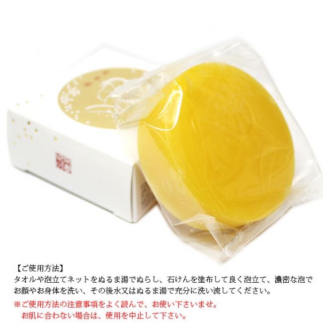 金木犀ソープ