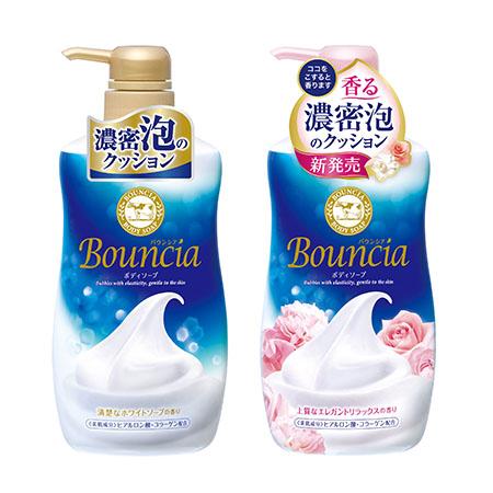 Bounsia(バウンシア)ボディソープ