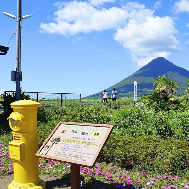 開聞岳(幸せを届ける黄色いポスト)