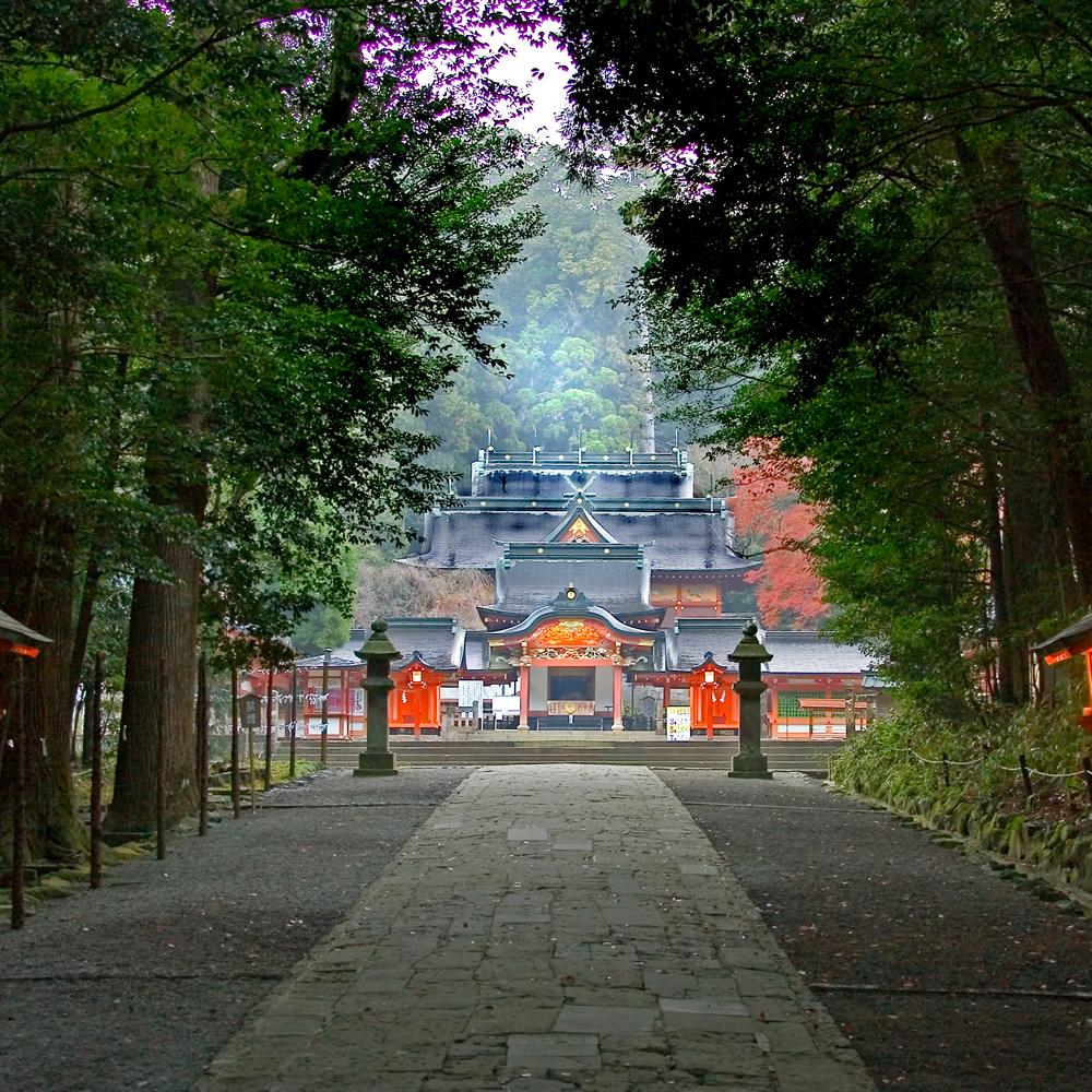 Ville de Kirishima