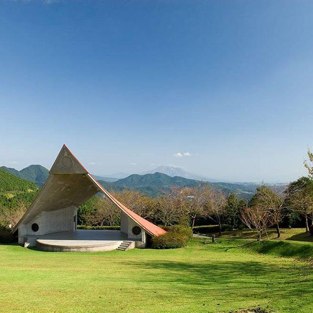 八重山公園