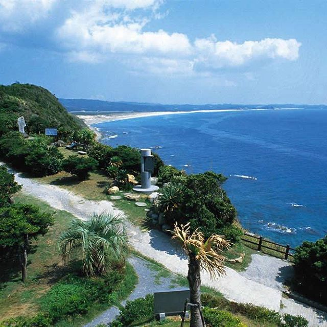 Thị trấn Minamitane