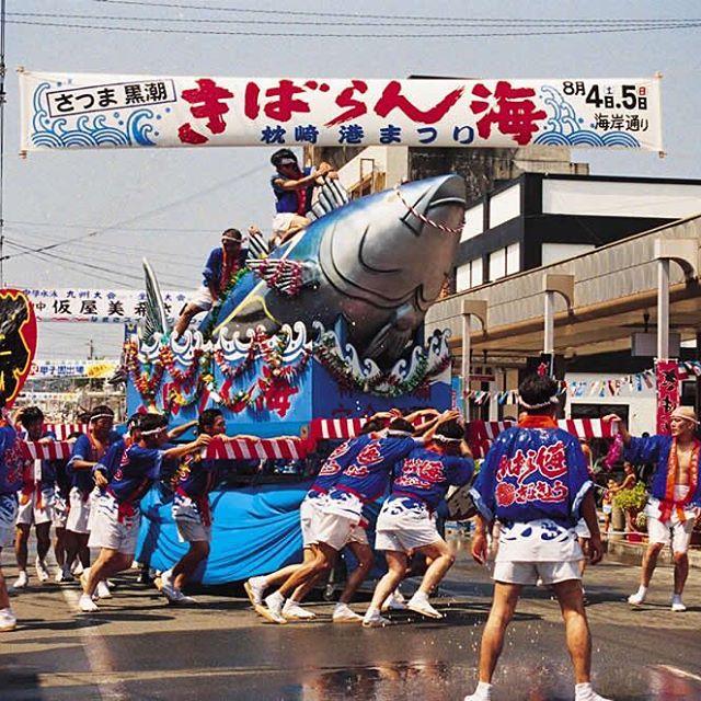 Ciudad de  Makurazaki