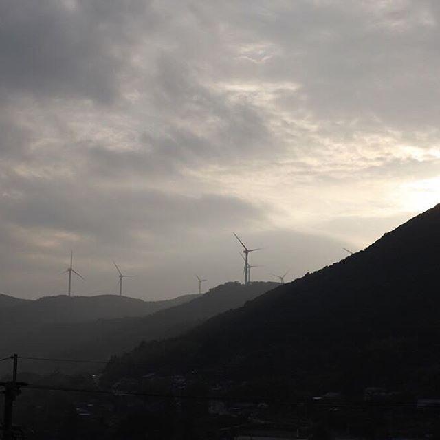 Ciudad de Nagashima