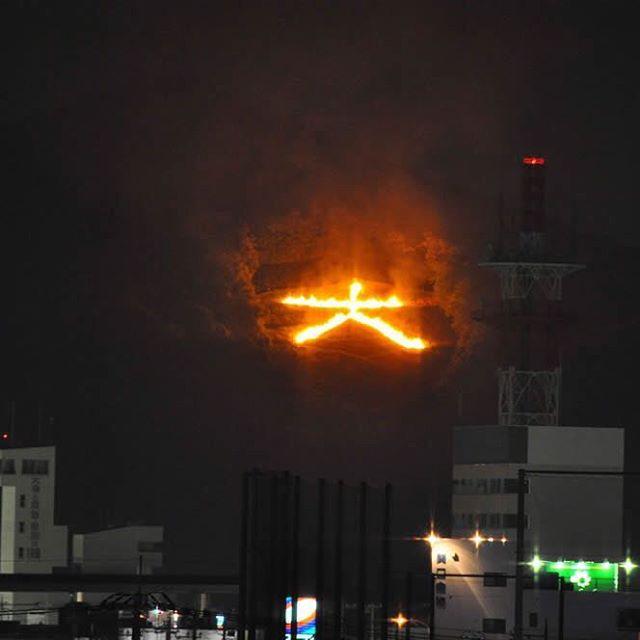 三毳山大文字焼き