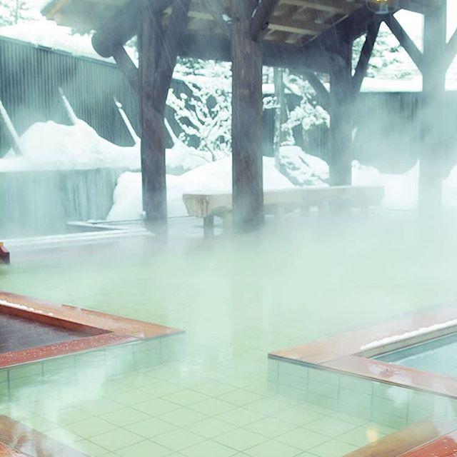 #onsen